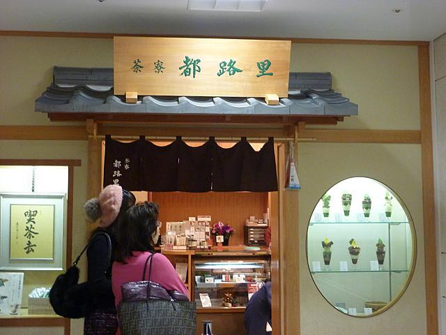 京都奈良美食巡禮