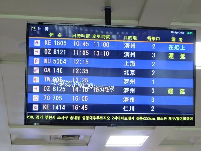 按圖片以查看大圖名稱:機場-008.JPG查看次數:1文件大小:227.3 KBID:1790124