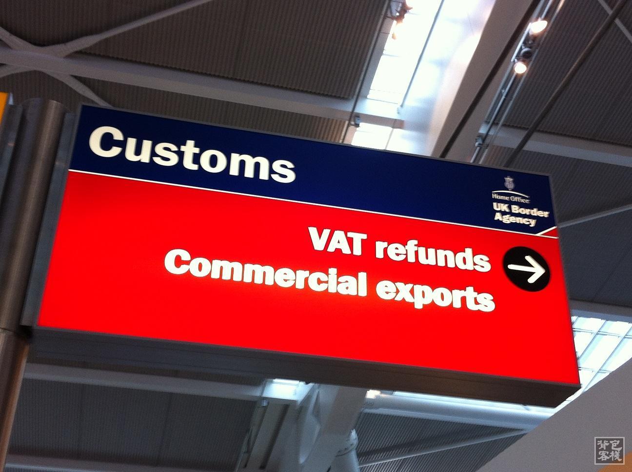 VAT退税最基本要求,英国伦敦VAT退税无敌秘笈