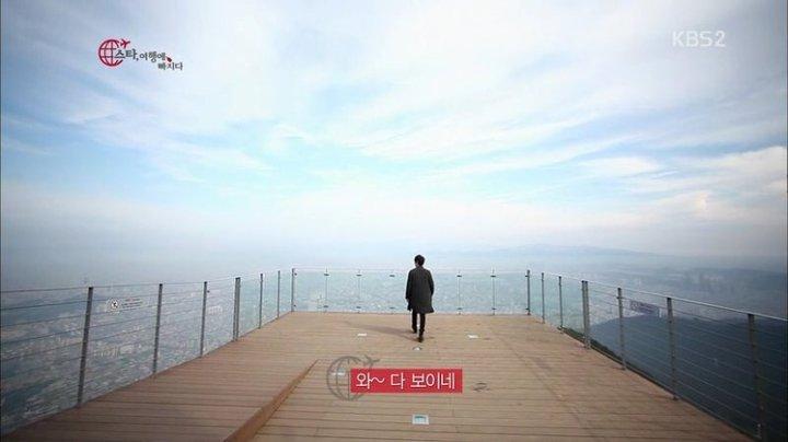 大邱我來啦!|前山展望台看夜景|大邱超美住宿|愛來水族館 ...