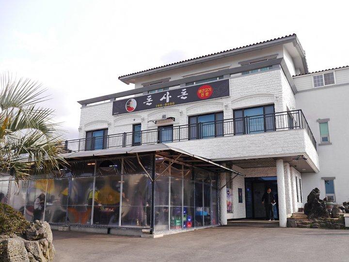 濟州島旅遊景點美食推薦|GD也愛去的濟州烤黑豬肉店|韓劇拍攝景點 ...