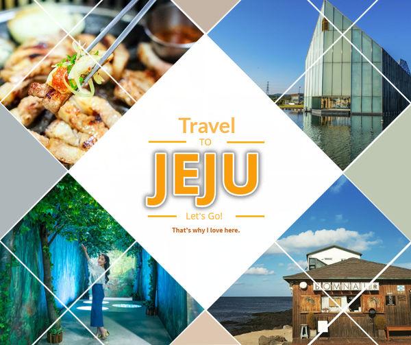 戀上濟州島|美景美食、住宿、超可愛紀念品小店都在這!
